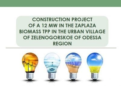 20. Construction of a 12 MW thermal power plant (TPP), 10 000 000 EUR, Zaplaza, Odessa region